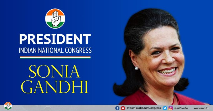 Sonia Gandhi Was New President of Congress Party And Rahul Gandhi Was Quit