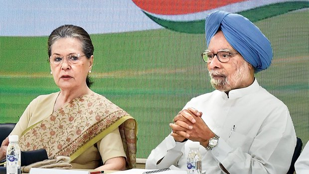 Congress President Sonia Gandhi held a Press conference on Delhi violence