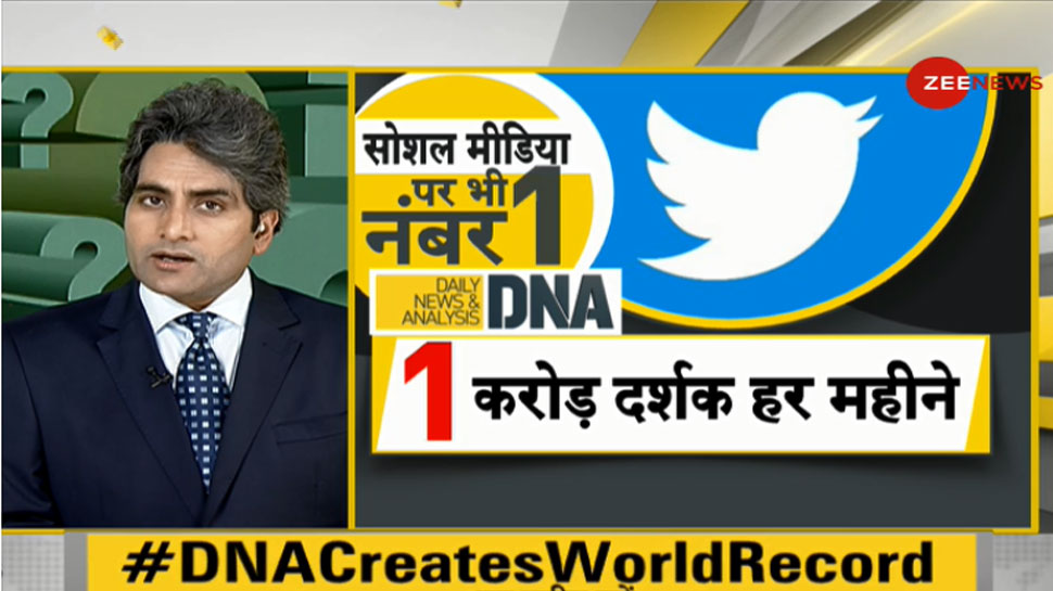 DNA Created Worldrecord to be the No 1 News show in the world